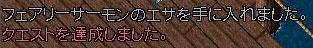 c0184233_17171667.jpg