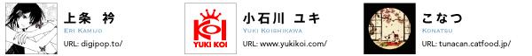 POPBOX OSAKA at 梅田ロフト!!_f0010033_17392041.jpg