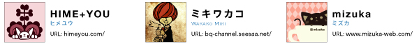 POPBOX OSAKA at 梅田ロフト!!_f0010033_18163225.jpg