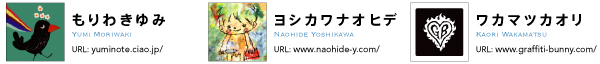 POPBOX OSAKA at 梅田ロフト!!_f0010033_1835551.jpg
