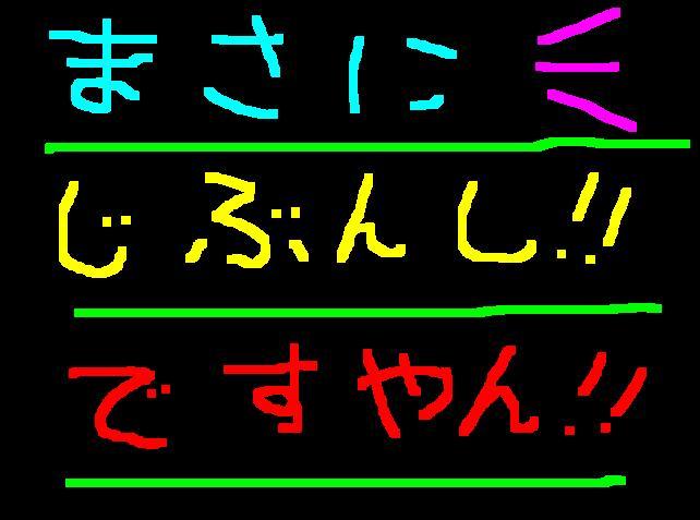 f0056935_18323351.jpg