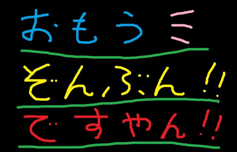 f0056935_23363034.jpg