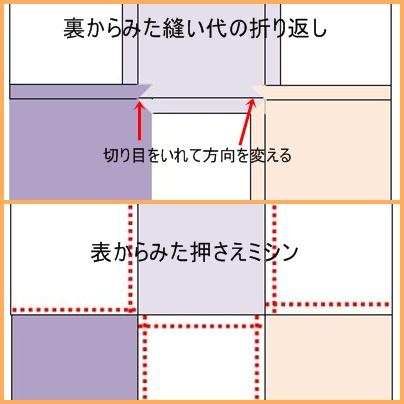a0084343_1646391.jpg