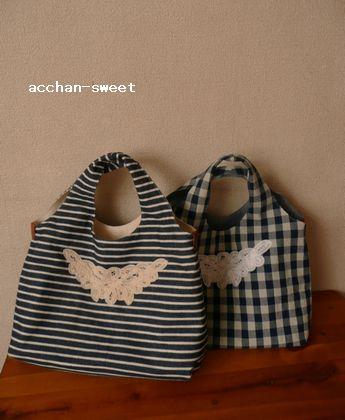 shopping bag_d0103450_15264454.jpg