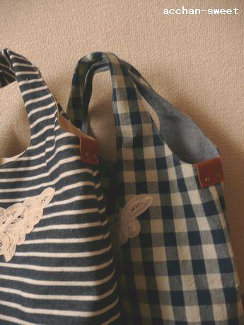 shopping bag_d0103450_15274019.jpg