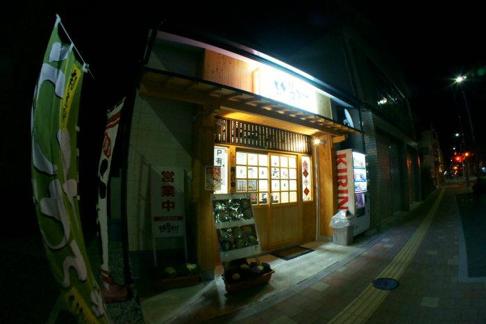 鳴子そば_a0077663_9212913.jpg