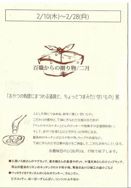 f0211463_1540020.jpg