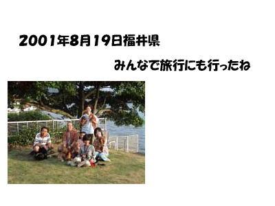 d0020869_121438.jpg