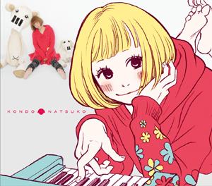 近藤夏子×大人気漫画家・ねむようこのコラボが実現_e0197970_12304.jpg