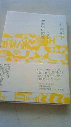 b0195173_22555681.jpg