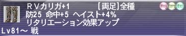 a0025776_2125880.jpg