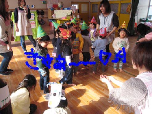 ☆豆まき会☆_f0195982_16544025.jpg