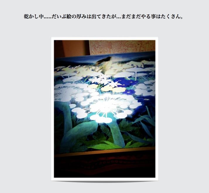 b0168490_2056056.jpg