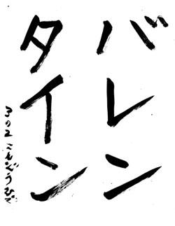 b0118191_19485977.jpg