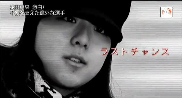 岩崎夏海氏コラム -全日本観戦_b0038294_22756100.jpg