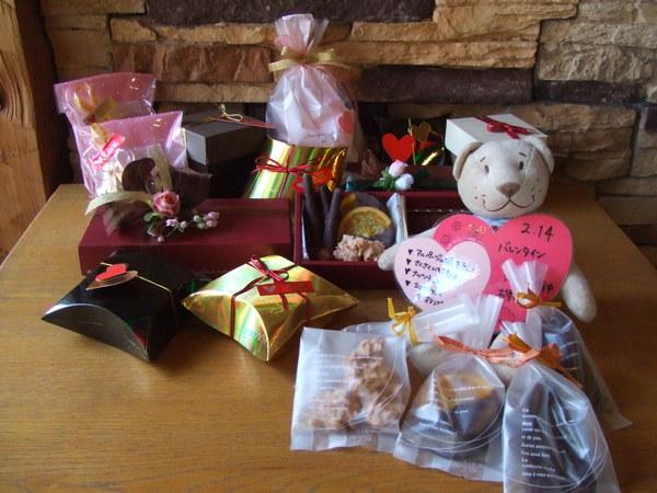 バレンタイン商品ご用意できてます!_d0193795_11542534.jpg