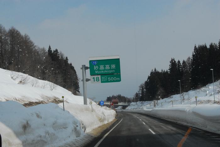 2011 赤倉ツアー part1_a0049296_2114686.jpg