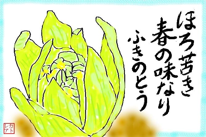 f0124098_12362611.jpg