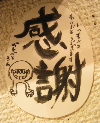 ☆15周年記念企画展「卵・TAMAGO・たまご」開催☆ その6_e0134502_3413576.jpg