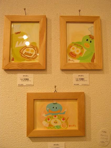 ☆15周年記念企画展「卵・TAMAGO・たまご」開催☆ その6_e0134502_3515113.jpg