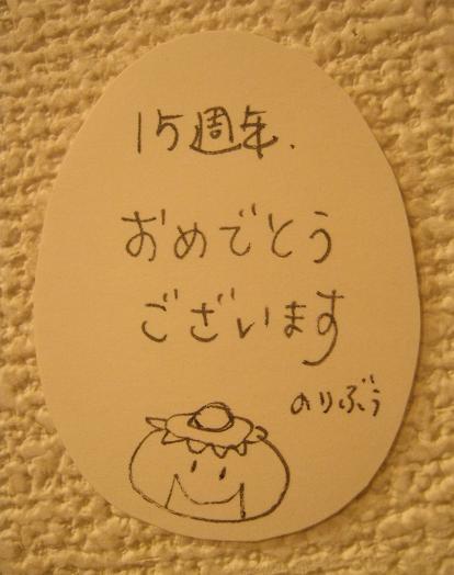 ☆15周年記念企画展「卵・TAMAGO・たまご」開催☆ その6_e0134502_3524269.jpg
