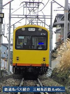 VOL,1541 『三岐鉄道北勢線 411列車』_e0040714_2223960.jpg