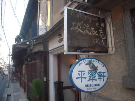 四万十ドラマへ視察研修_d0063218_22314847.jpg