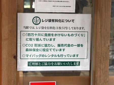 四万十ドラマへ視察研修_d0063218_22363045.jpg
