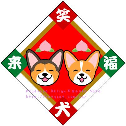 アーサーくんエルザちゃんシールとメッセージカード_d0102523_12542532.jpg