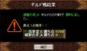 a0157425_0314927.jpg