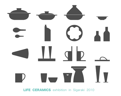 Kasugame Design for Shigaraki_f0237626_9211862.jpg