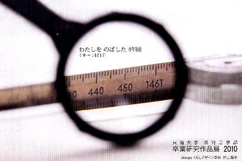f0142432_1217142.jpg