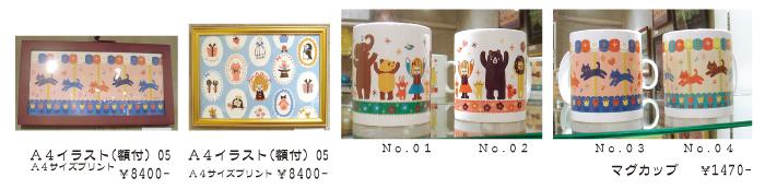 f0010033_19341892.jpg