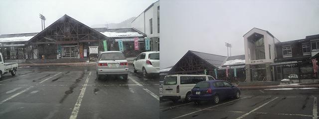 雪です・・・明日はお肉配達・・・_b0206037_1514468.jpg