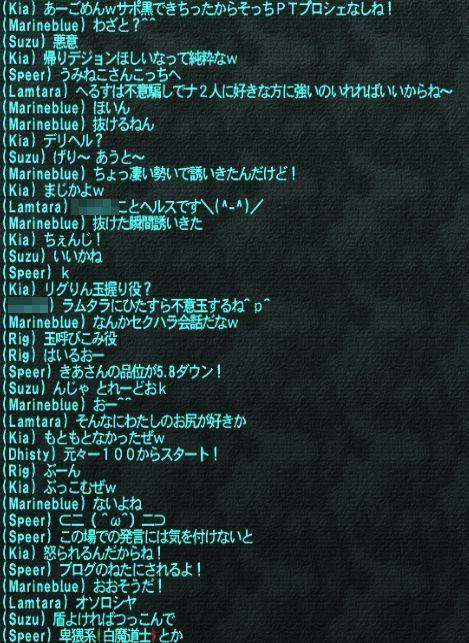 f0217349_22342444.jpg