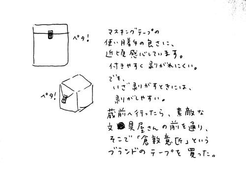 f0181852_9352879.jpg