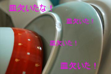 c0181457_0435645.jpg