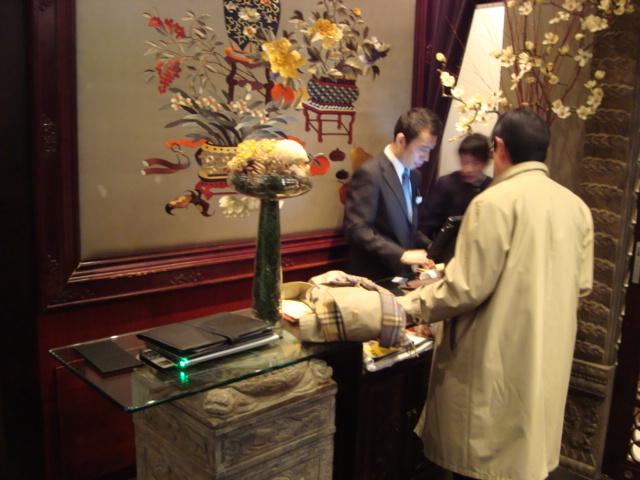 銀座「御膳房 中国雲南キノコ火鍋」へ行く。_f0232060_047451.jpg