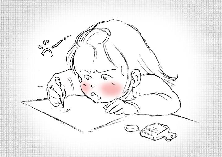 BOSCH漫画[エピソード8]〜シーン4完成っ!!〜_f0119369_15461286.jpg