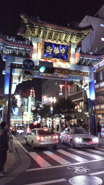 DESTRUCTION TO TOKIO GROWING UP_c0187573_3401689.jpg