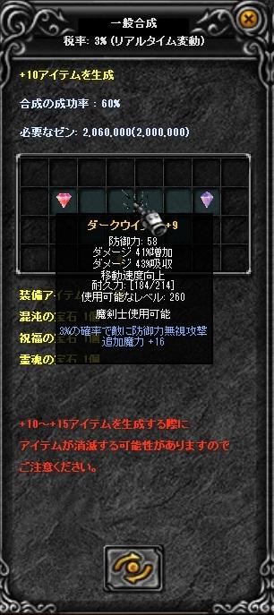 f0109674_104642.jpg