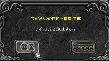 f0109674_1145011.jpg