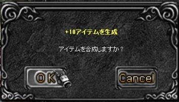 f0109674_164755.jpg
