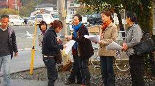 2010.11.12.全国統一対話宣伝行動_e0135279_074939.jpg