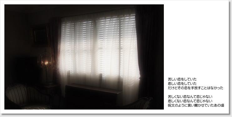 f0196386_17211181.jpg
