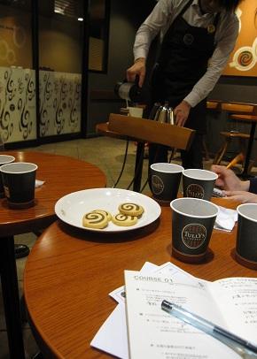TULLY\'S COFFEE コーヒースクール_b0189489_22225180.jpg