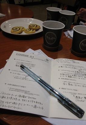 TULLY\'S COFFEE コーヒースクール_b0189489_22264659.jpg