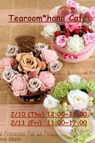 f0135490_14591165.jpg