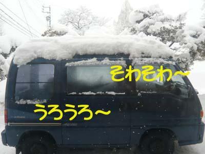 e0053491_1192493.jpg