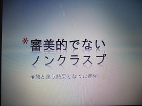 e0048994_14535749.jpg